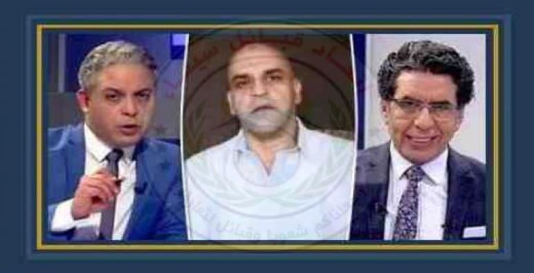 أسر تبرأت من قادة الإخوان الهاربين خارج مصر وآخرهم شومان وعبدالله ترتر