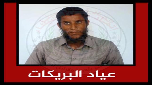 ارهابي ولايا سيناء يمثلون بالجثت قبل القتل لمنع هروب عناصرهم