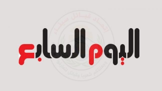 """""""الترابين"""" تقود مبادرة لتوحيد قبائل سيناء لمواجهة التكفيريين"""