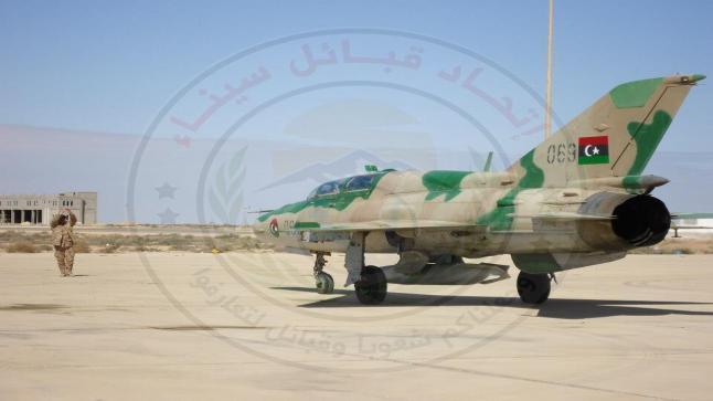 الدفاع الجوى الليبي يوجه ضربة موجعة لتركيا بإسقاط طائرته