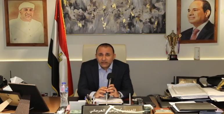 المهندس ابراهيم العرجاني يبرق برسالة رمضانية ورسالة لأهالي سيناء في هذا العام