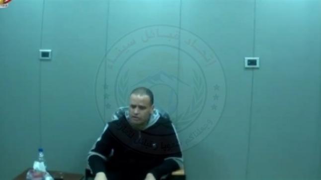 فيديو التحقيقات مع الارهابي عشماوي بالاضافة الى الجرائم التي ارتكبها الارهابي عشماوي واعترافاته.