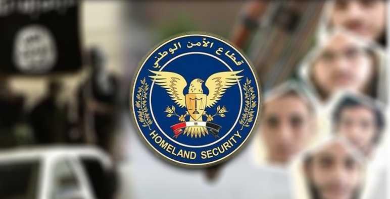 تسليط الضوء على جهاز الأمن الوطني في مسلسل الاختيار الجزء الثاني