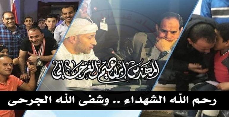 رئيس اتحاد قبائل سيناء يعطي توجيهاته بمساعدات عاجلة لأهالي ضحايا قطر سوهاج