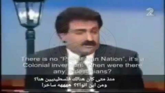 فضيحة بالفيديو .. عزمي بشارة: لا أؤمن بوجود أمة فلسطينية