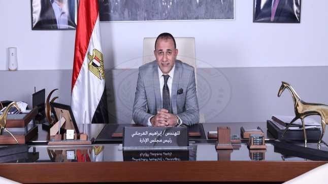 العرجاني: أهدف لتعظيم الدور المصري في الاقتصاد العالمي ولا التفت لكارهي الوطن