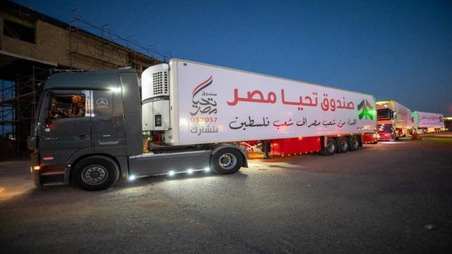 شاهد: اتحاد قبائل سيناء يهدي الشعب الفلسطيني مئات الشاحنات من المساعدات العاجلة